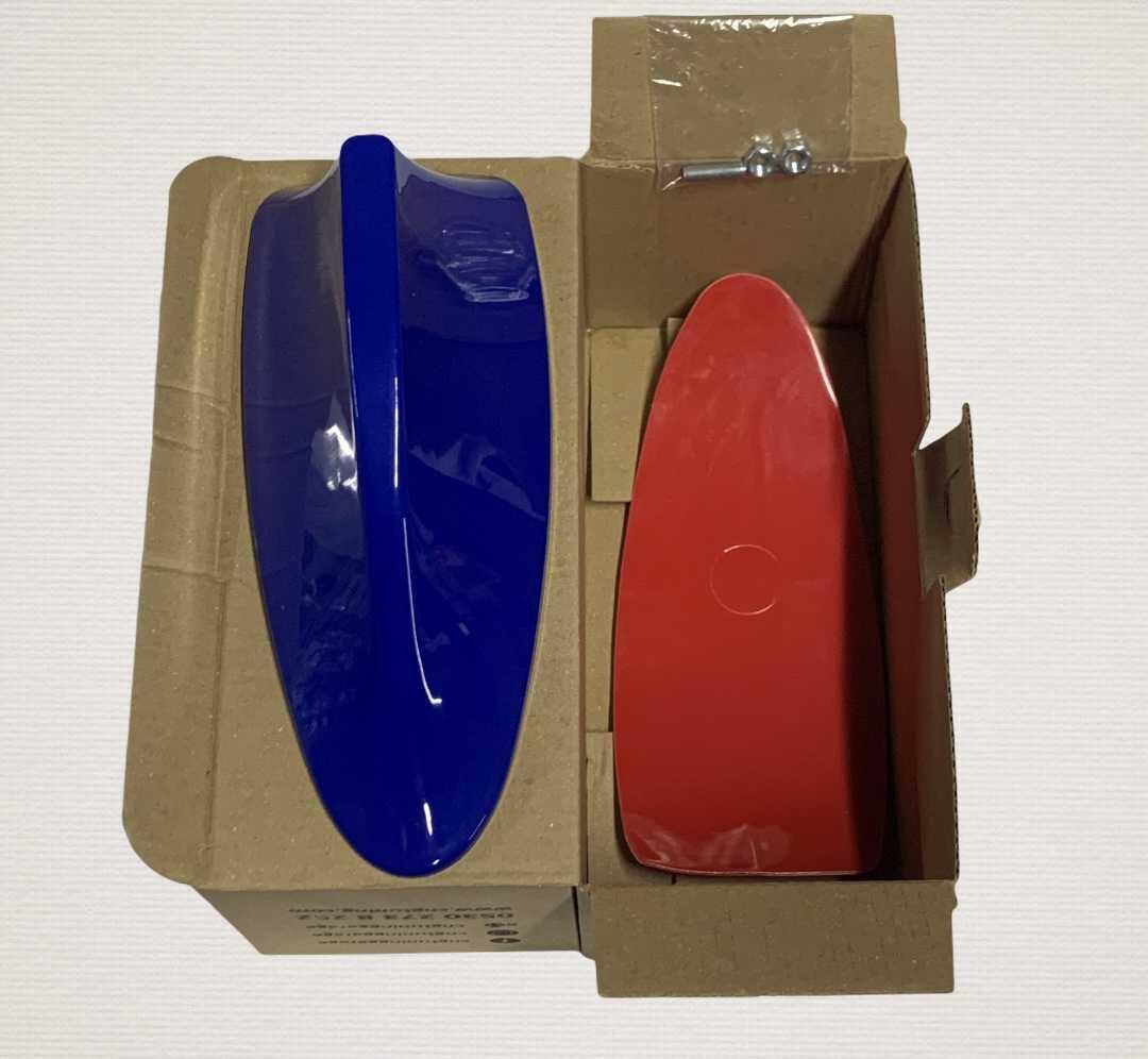 Megan 2  Balık Sırtı Anten Köpek Balığı Anten Shark Anten Devreli